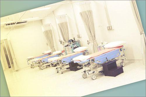 Teléfono Hospital Universitari Sagrat Cor